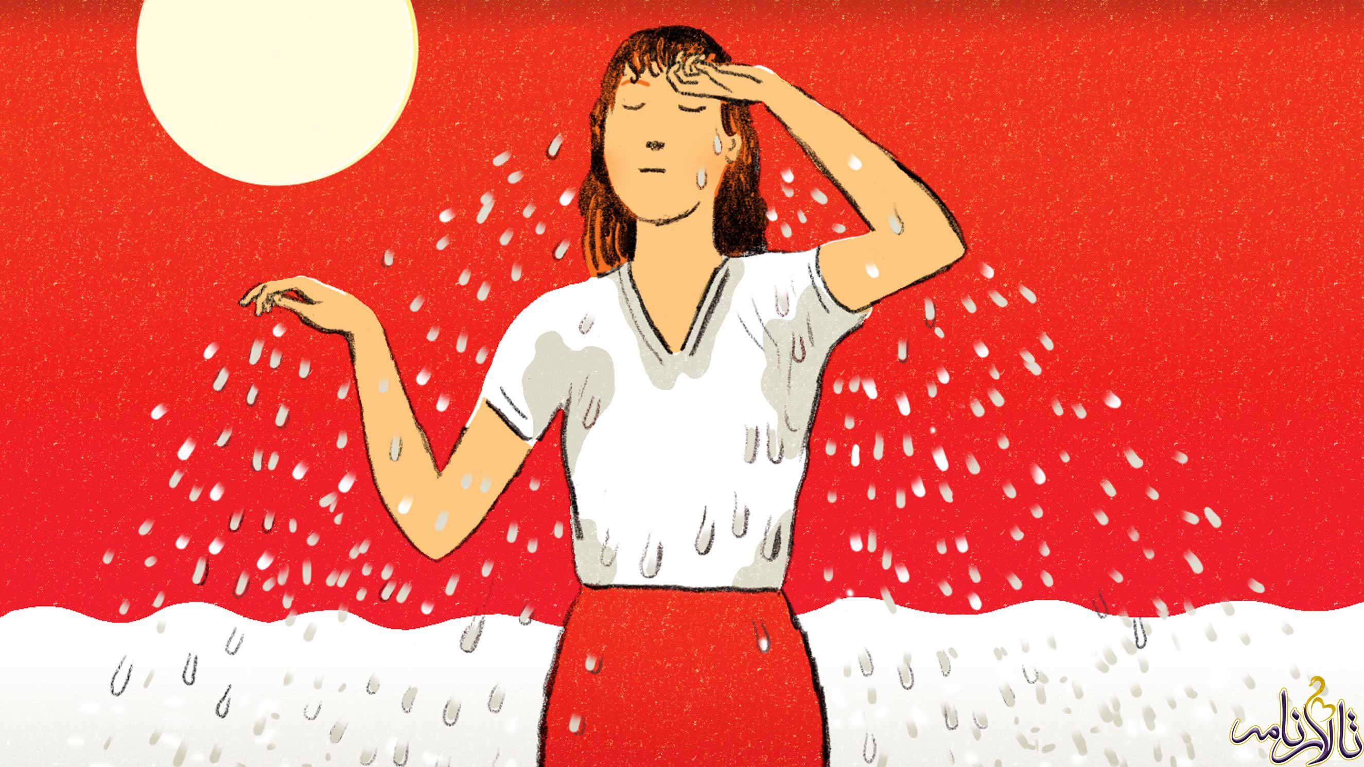 5 راهکار موٍر جهت جلوگیری از تعریق در تابستان