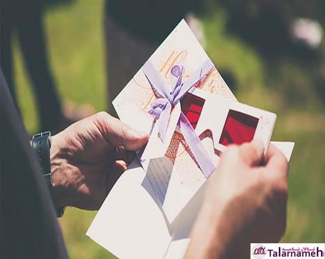 استفاده از متن و شکل سه بعدی در کارت عروسی