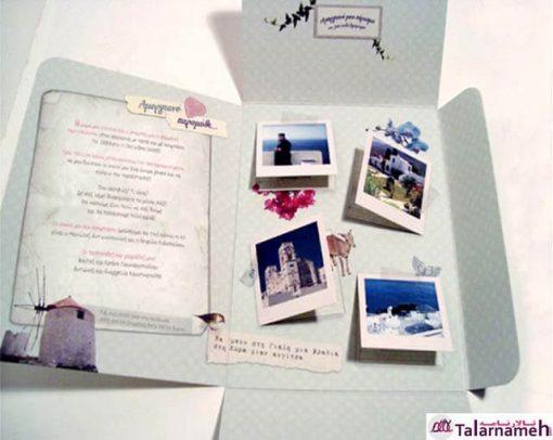 کارت عروسی همراه با عکس