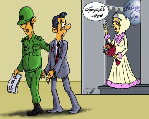 مدیریت هزینه های مراسم عروسی