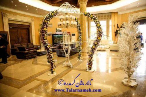 Wedding Hall of the Mahan Gordareh Karaj Complex