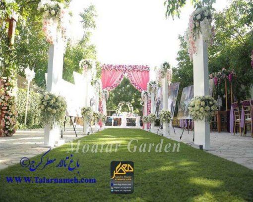 Crazy Wedding Hall of Karaj