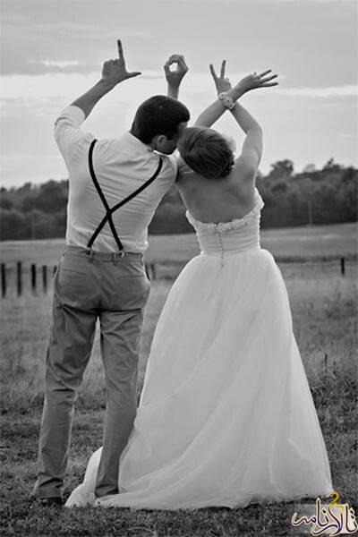 آتلیه عروس و داماد