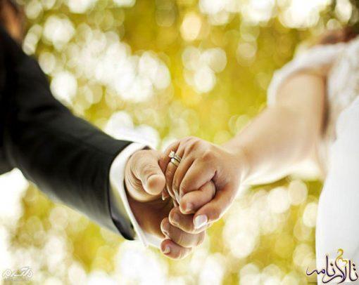 8 مورد از معیارهای مهم و تاثیرگذار در ازدواج از دیدگاه کفویت (قسمت دوم)