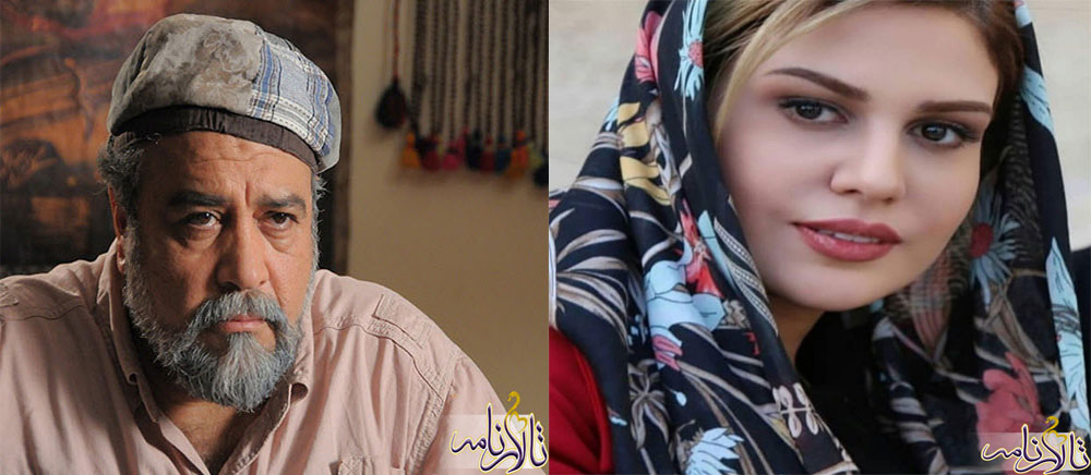 ازدواج های محمد رضا شریفی نیا