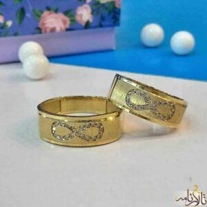 حلقه طلا بی نهایت