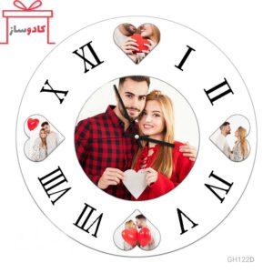 ساعت دیواری 4 قلب