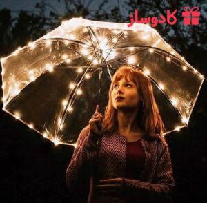 چتر نوری عاشقانه