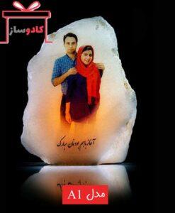 چاپ تصویر بر روی چراغ خواب سنگ نمک