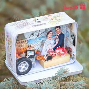 جعبه جادویی کلبه عشق