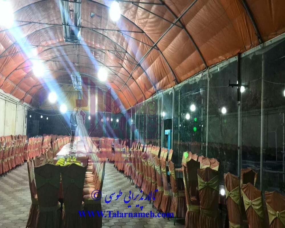 تالار پذیرایی طوسی قزوین