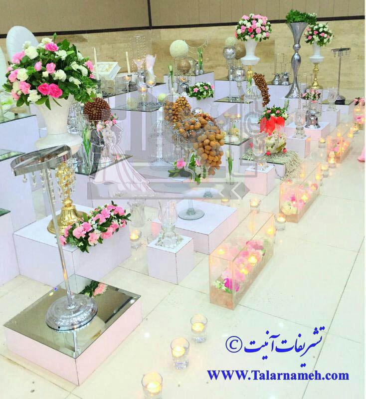 تشریفات عروسی آنیت تهران