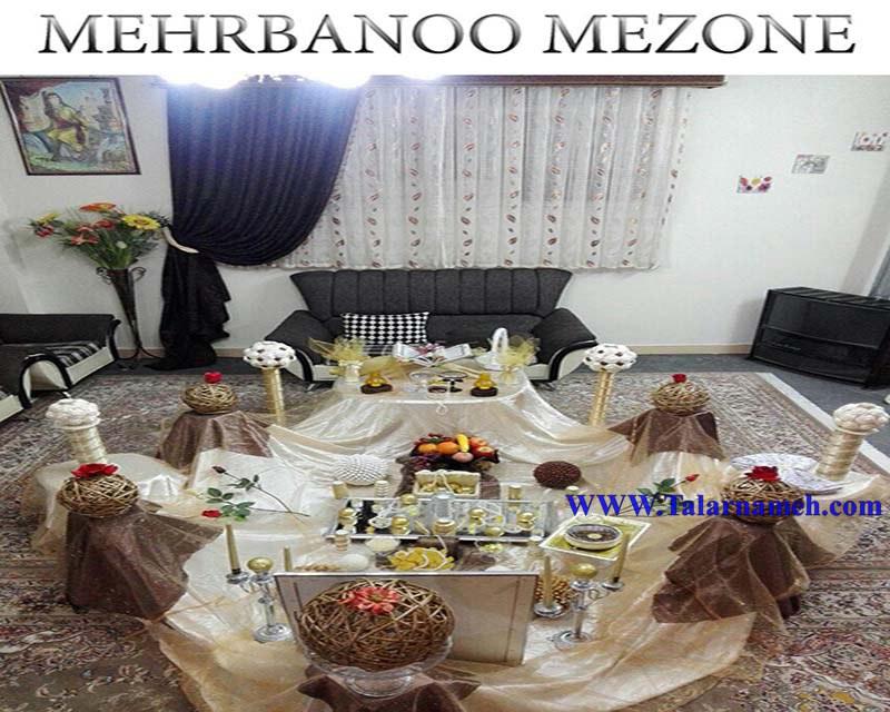 مزون مهربانو (شاهین شهر) اصفهان
