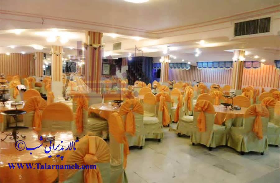تالار پذیرایی شب تهران