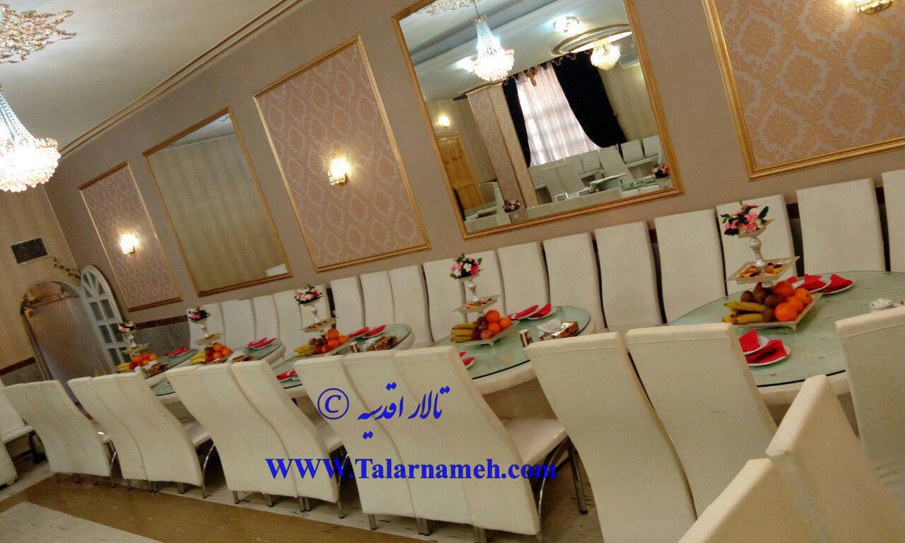 باغ تالار اقدسیه تهران