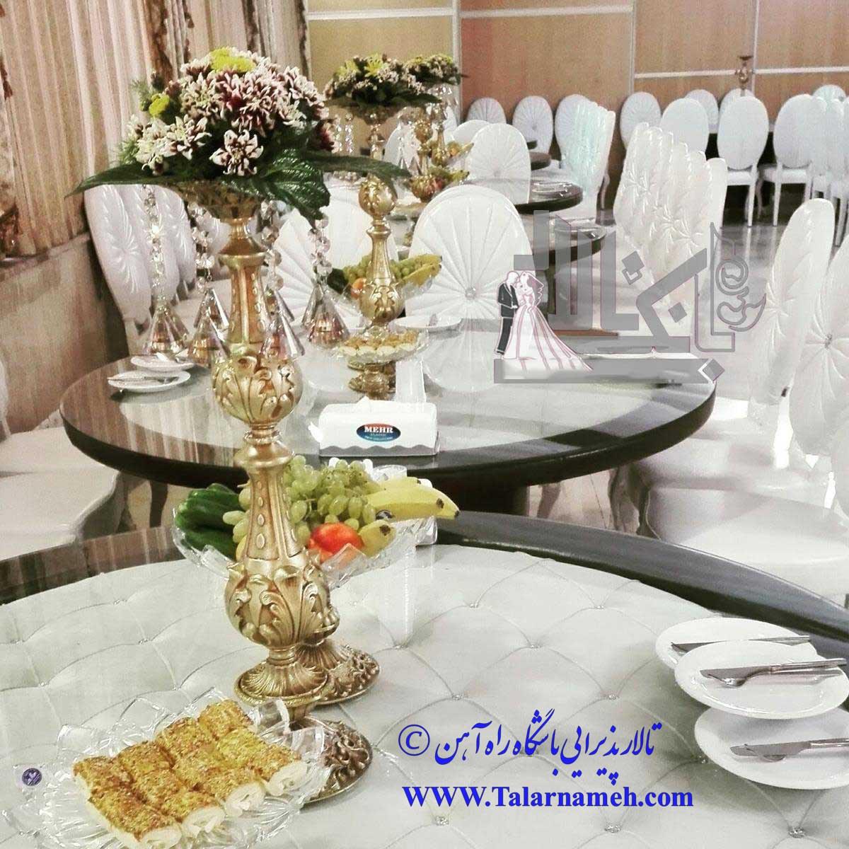 تالار باشگاه راه آهن تهران