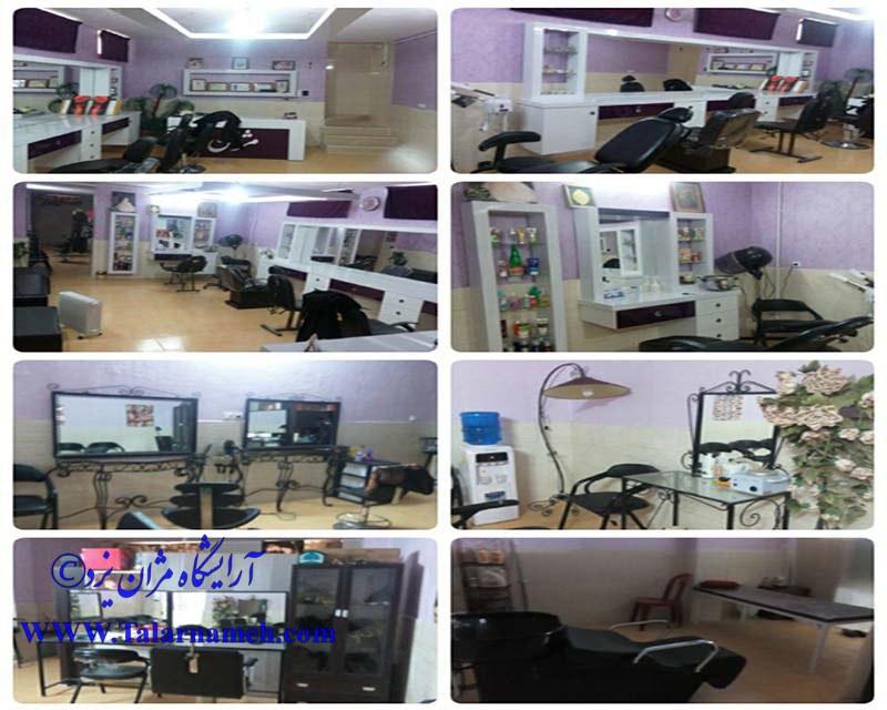 آرایشگاه مژان یزد