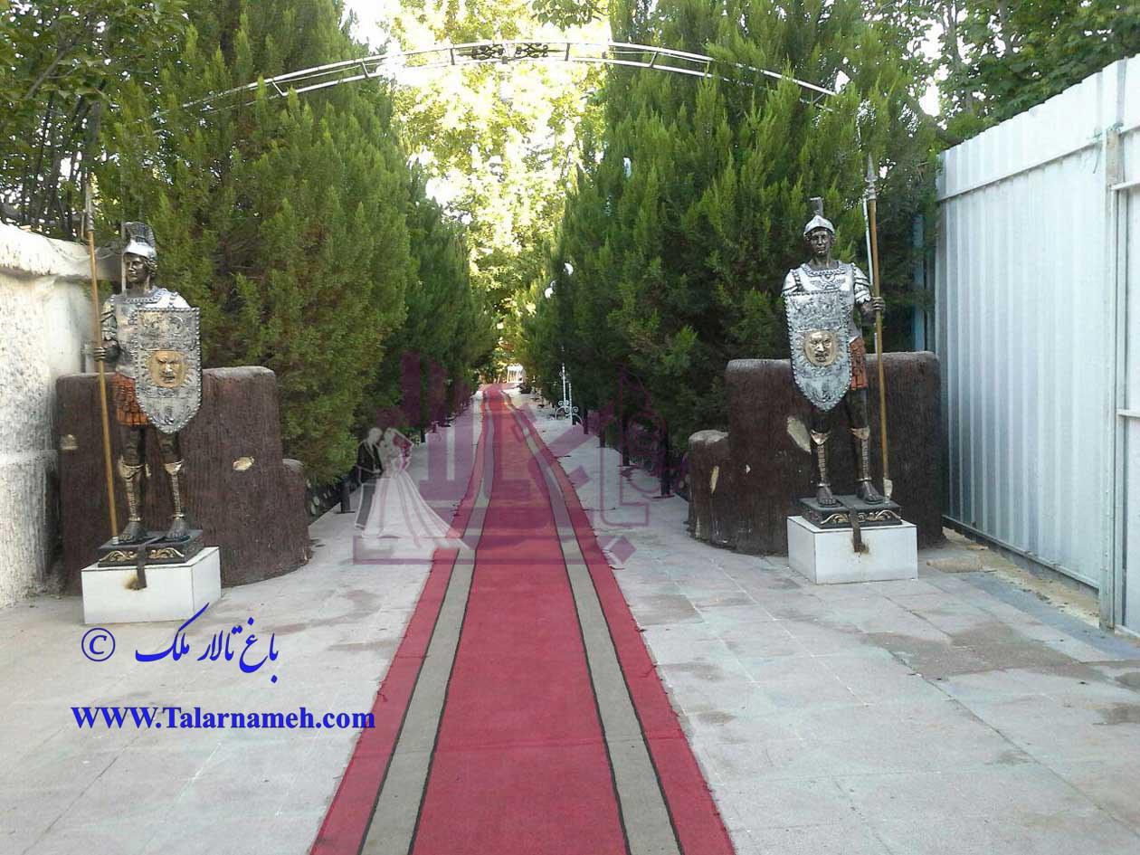 باغ تالار ملک شیراز