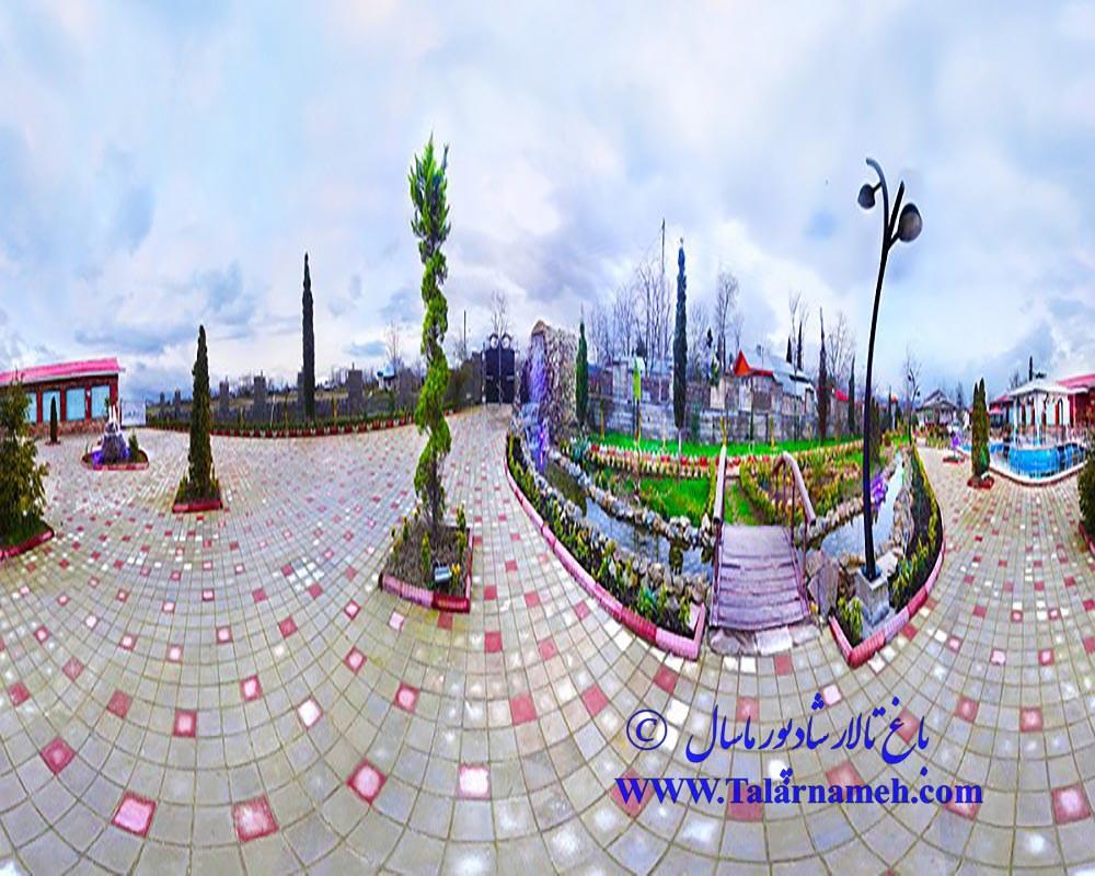 باغ تالار  شادپور ماسال