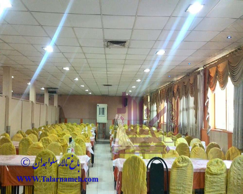 باغ تالار سلوا همدان