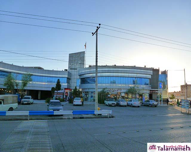تالار خلیج فارس اصفهان