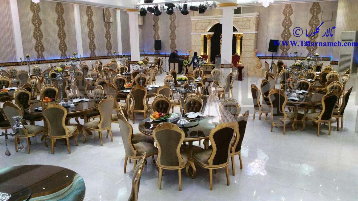 تالار پذیرایی گلوریا تهران