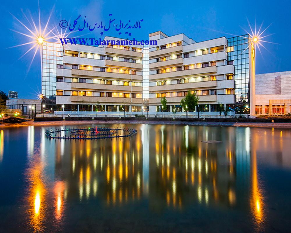 تالار پذیرایی هتل پارس ائل گلی تبریز