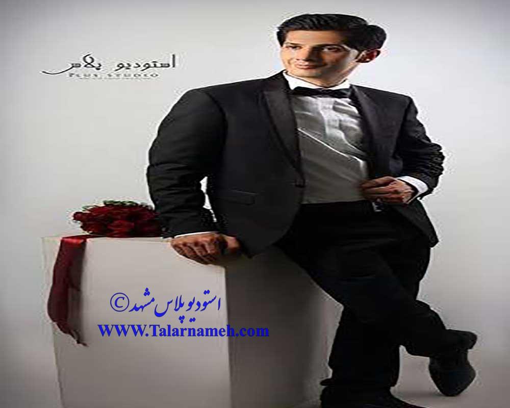 استودیو پلاس مشهد