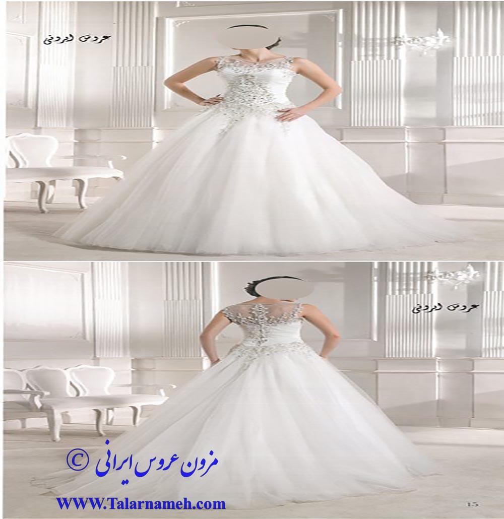 مزون عروس ایرونی یزد