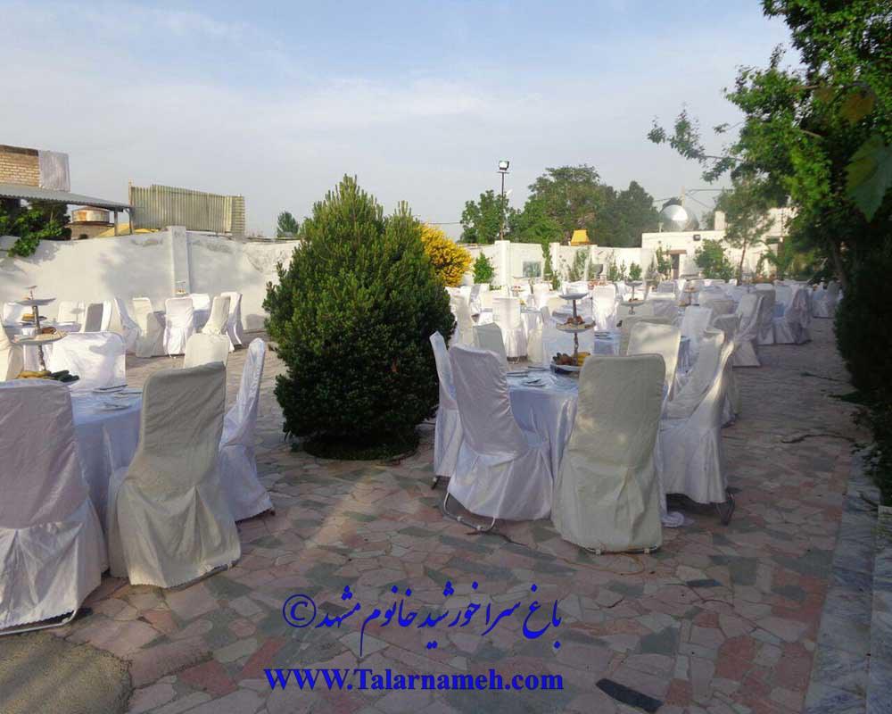باغ تالار خورشید خانوم مشهد
