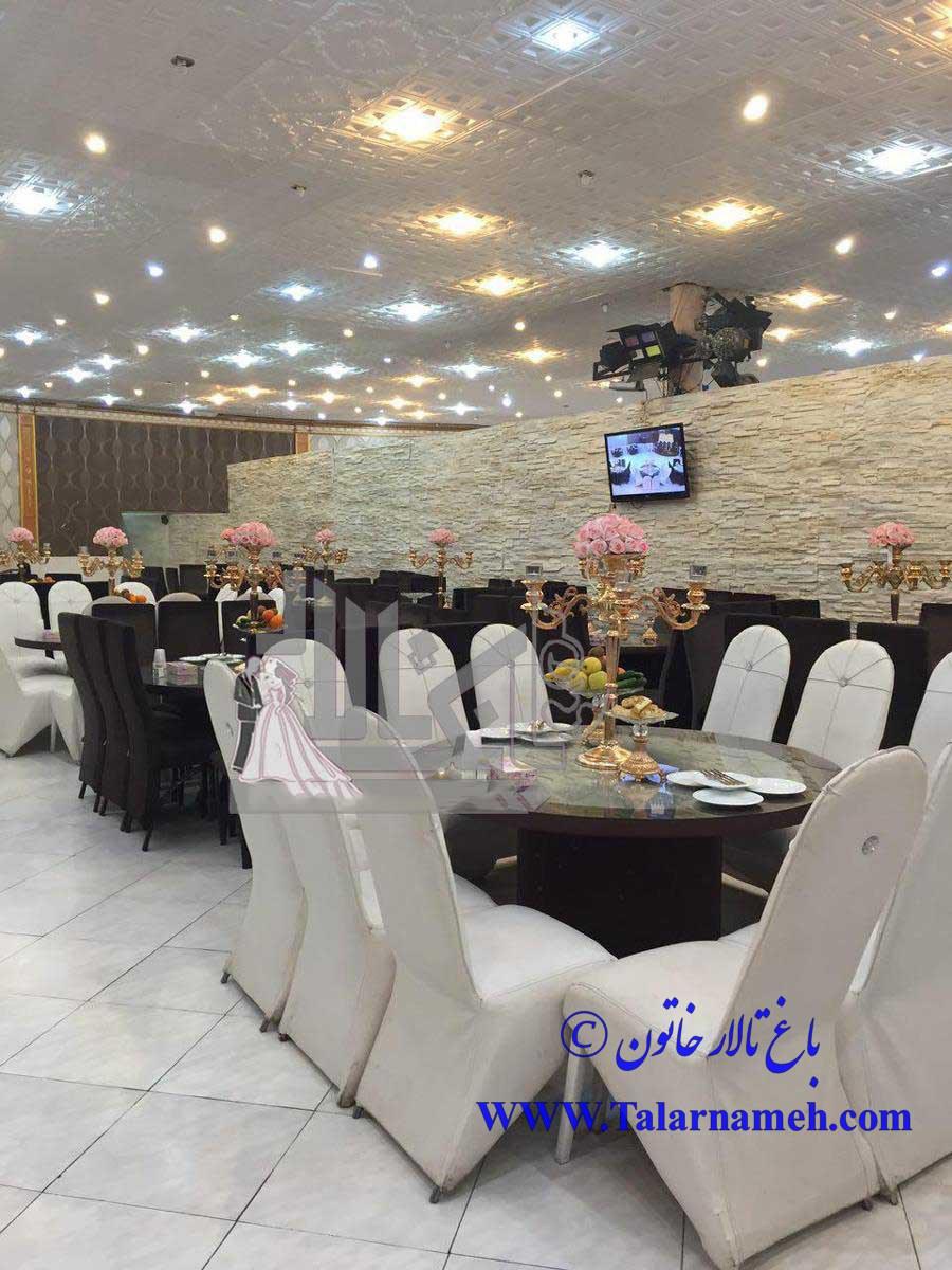 باغ تالار خاتون (اندیشه) تهران