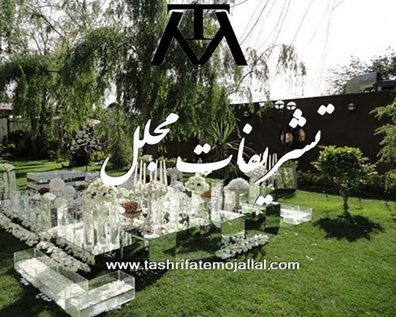 تشریفات عروسی مجلل تهران