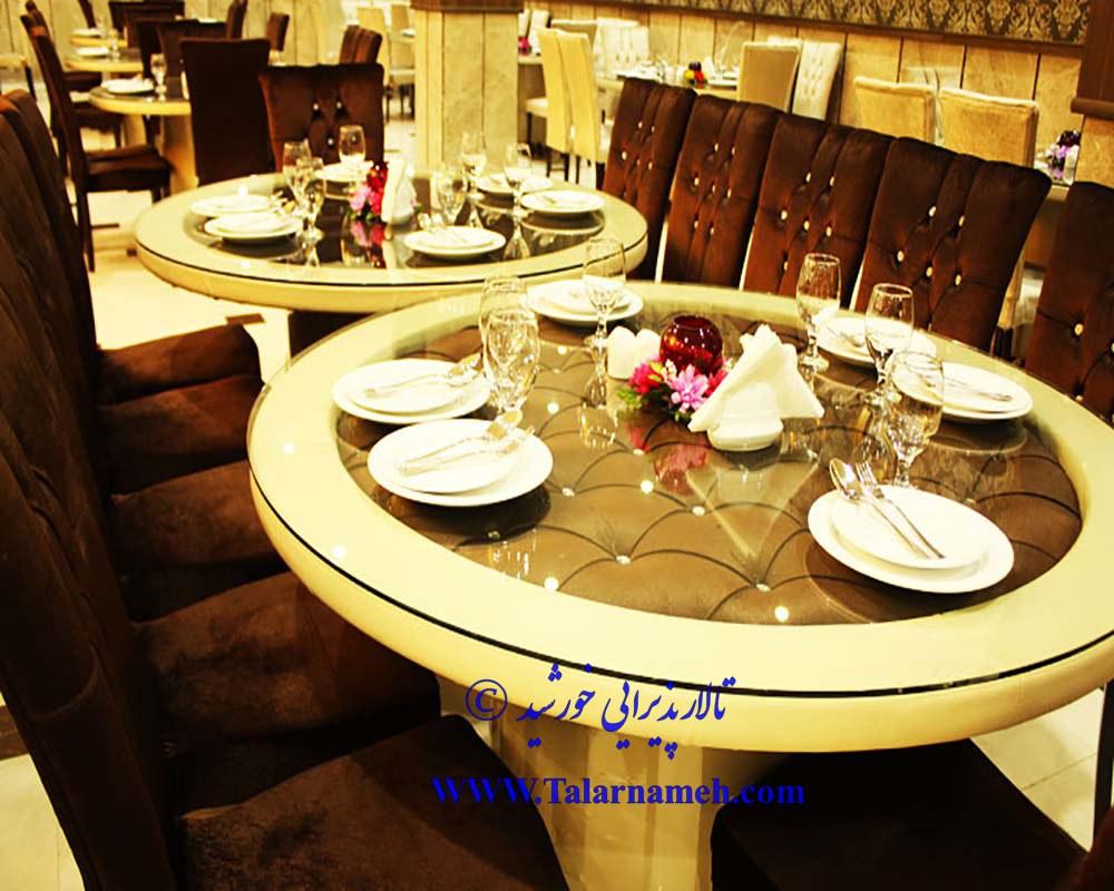 تالار پذیرایی خورشید قزوین