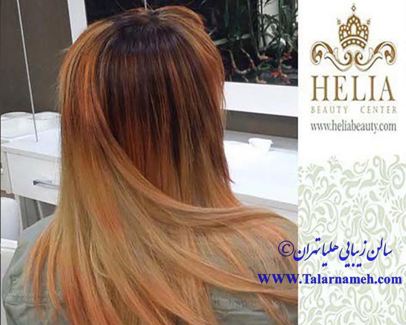 سالن زیبایی هلیا تهران