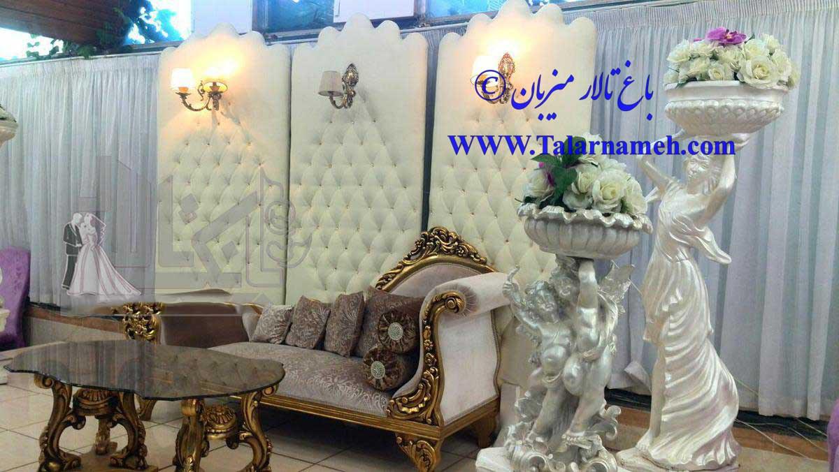 باغ تالار میزبان تهران