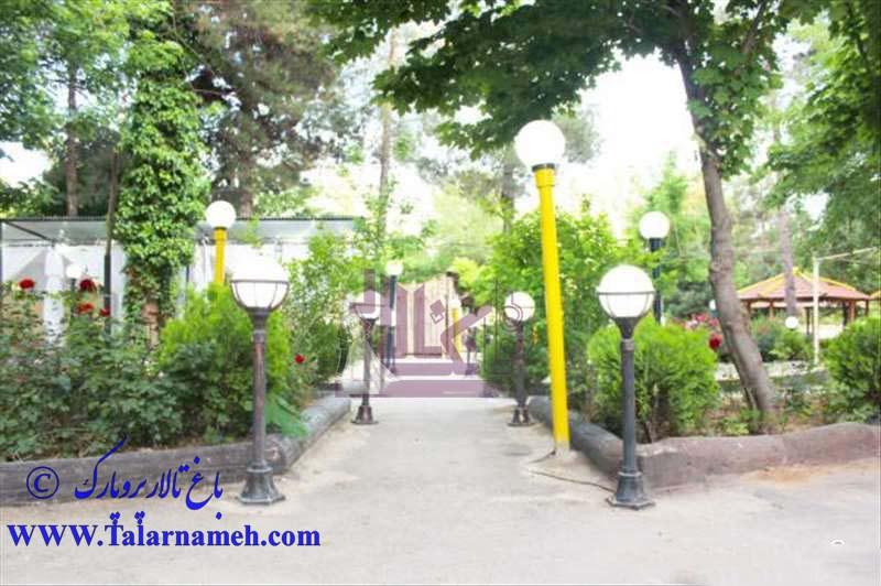 باغ تالار پروپارک شیراز