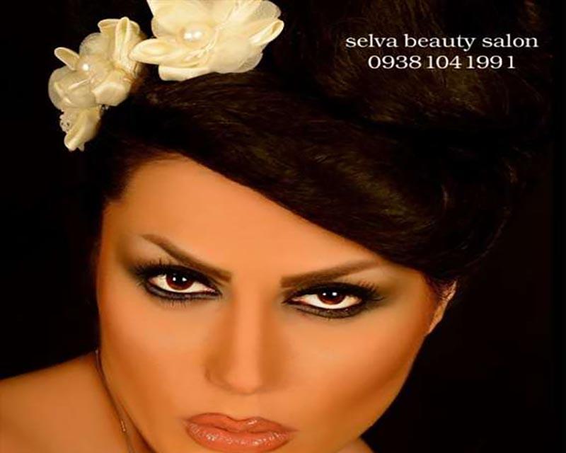 آرایشگاه سلوا شیراز