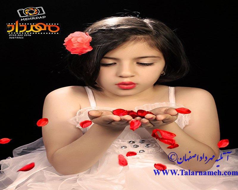 آتلیه مهرداد اصفهان