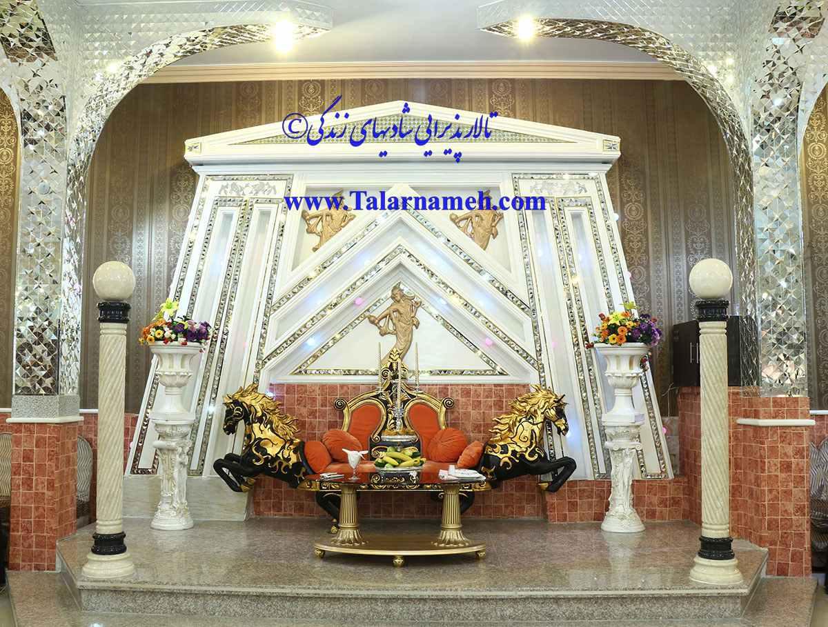تالار شادی های زندگی تهران