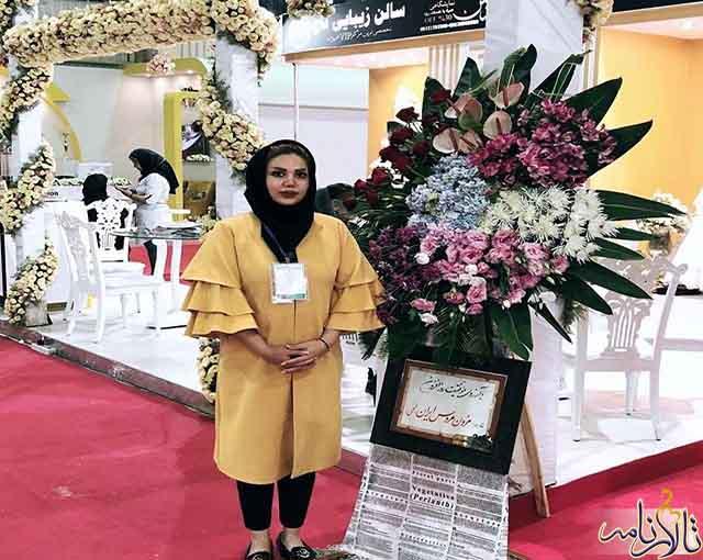 سالن زیبایی تاج اصفهان