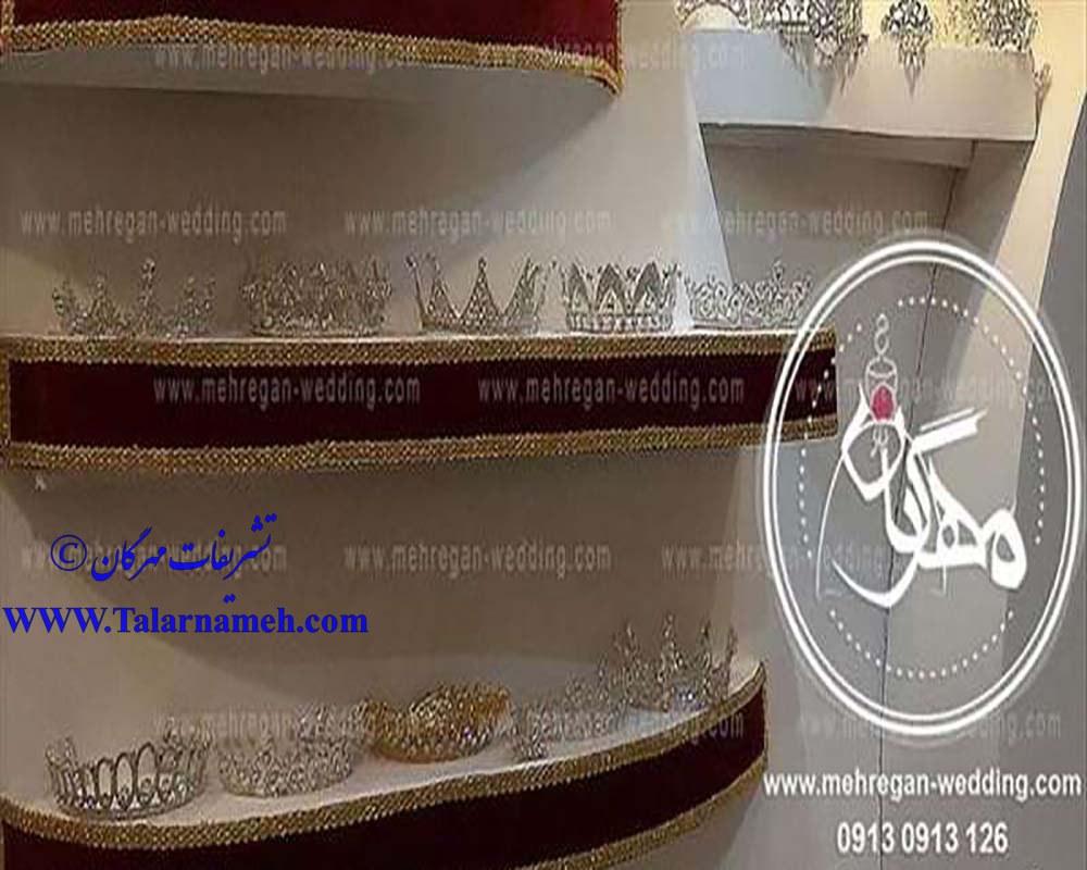 تشریفات مهرگان اصفهان
