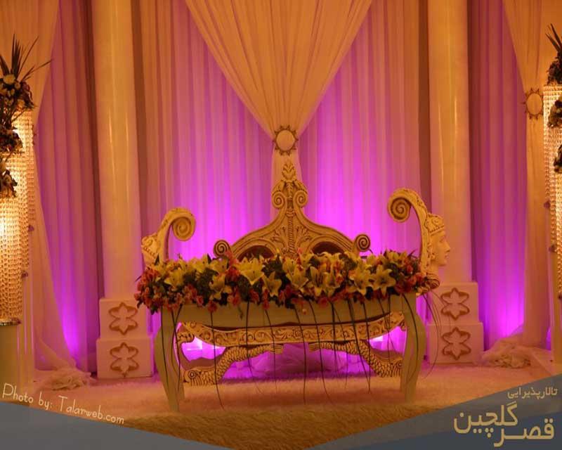 تالار پذیرایی قصر گلچین تهران