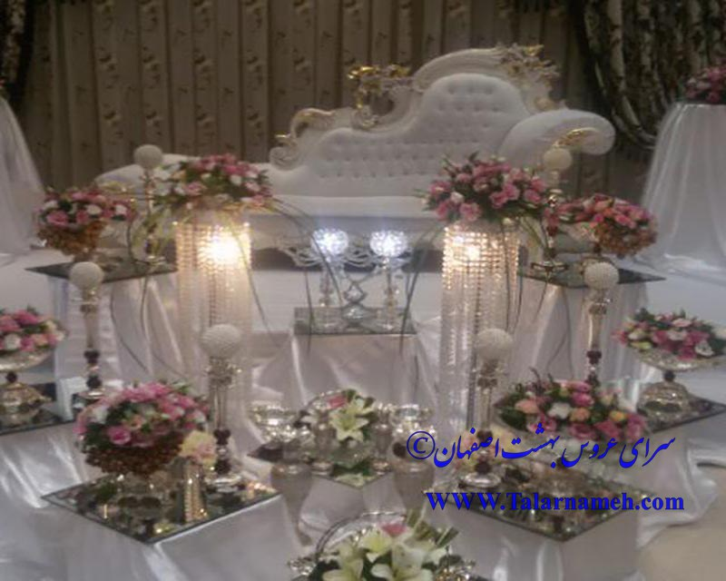 سرای عروس بهشت اصفهان (خمینی شهر)