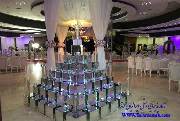 تالار پذیرایی هتل ایرانیان قزوین