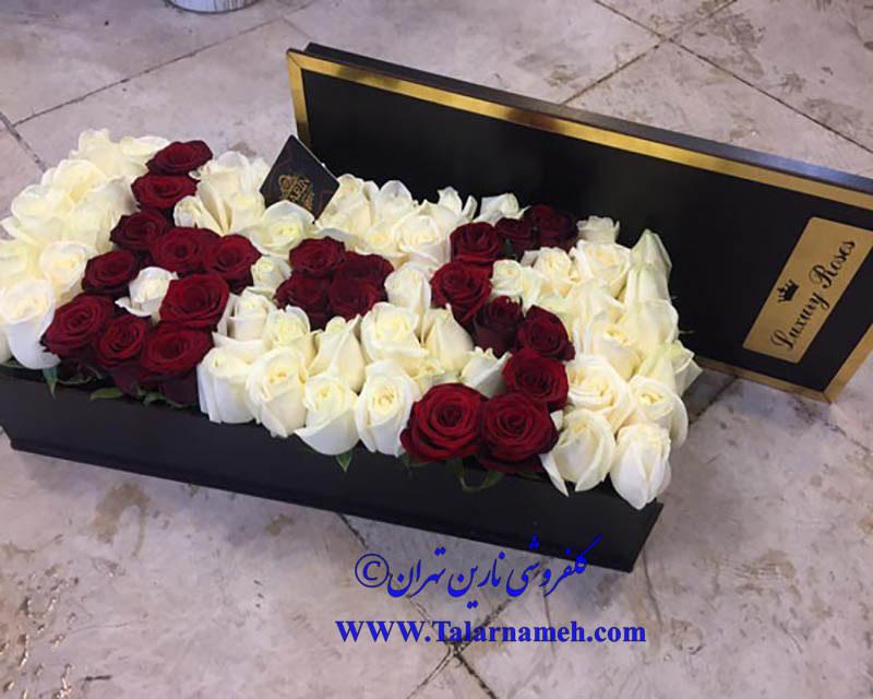 گلفروشی نارین تهران