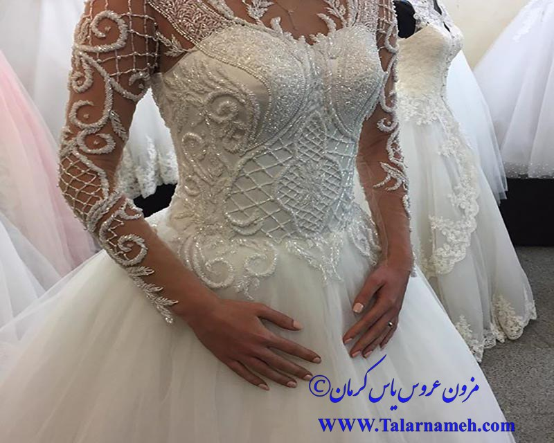 مزون عروس یاس کرمان