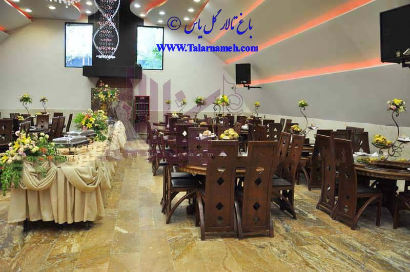 باغ تالار گل یاس (شهران) تهران