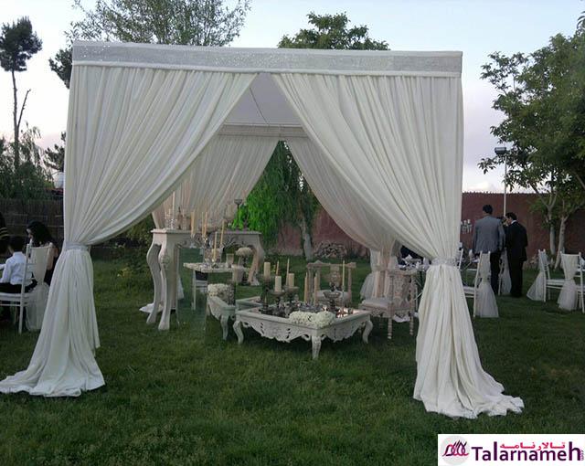 باغ تالار کامیار اصفهان