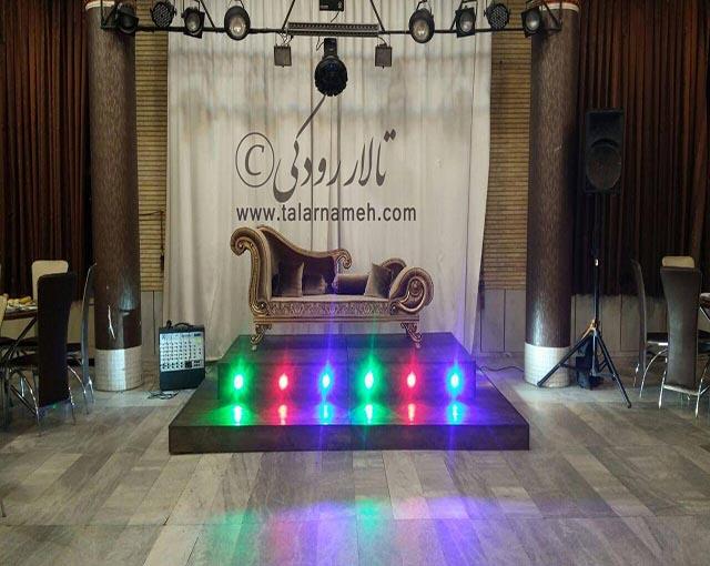 تالار عروسی رودکی اصفهان
