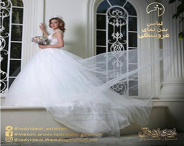 مزون عروس لیدی ایده آل اصفهان